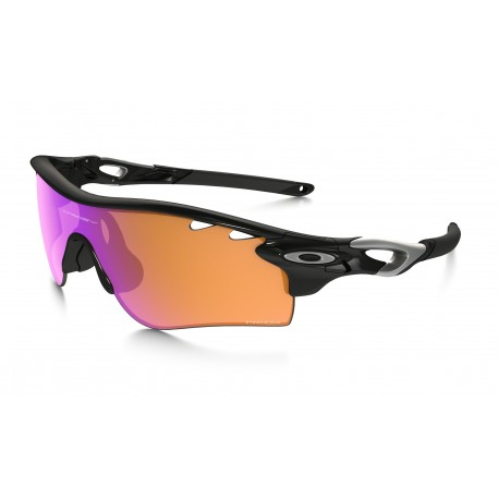 Oakley RADARLOCK PATH PRIZM TRAIL